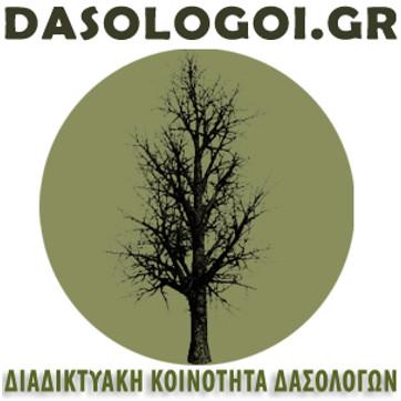 dasologoi.gr - Βασίλης Σαμαριτάκης