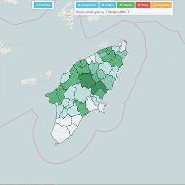Χάρτης Μετρήσεων με animation - Βασίλης Σαμαριτάκης